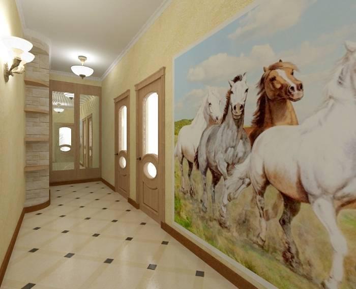Фотообои с конями в прихожей