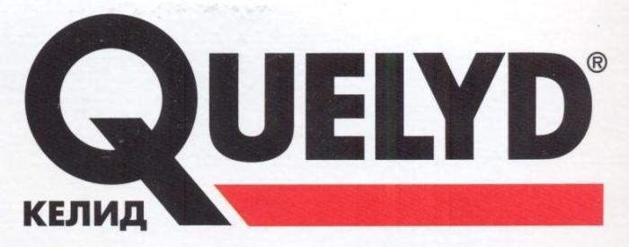 Французская марка Келид