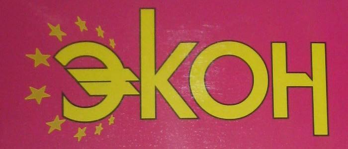 Европейский логотип