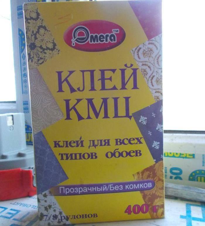 Коробка обойного клея КМЦ