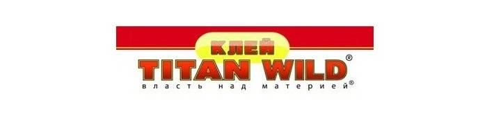 Слоган российской компании Титан