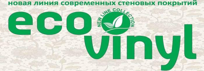 Экологичные обои из Белоруссии