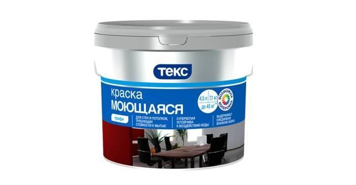 Краска на водной основе от российского производителя