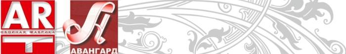 Эмблема обойной фабрики ART