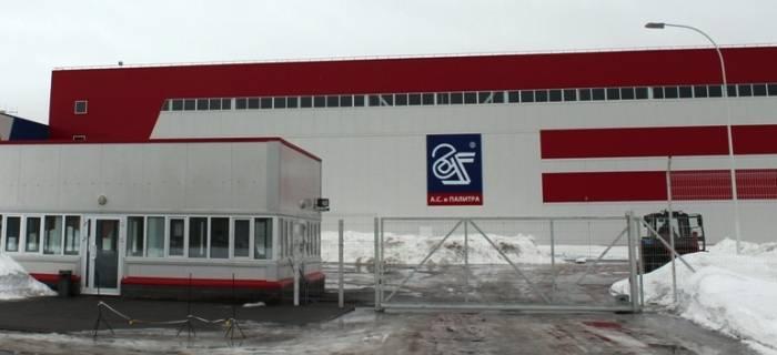 Российско-немецкая обойная фабрика в Дзержинске