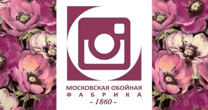 Самая знаменитая обойная фабрика РФ