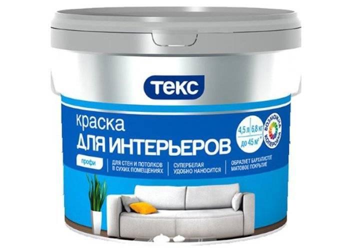 Известная российская краска