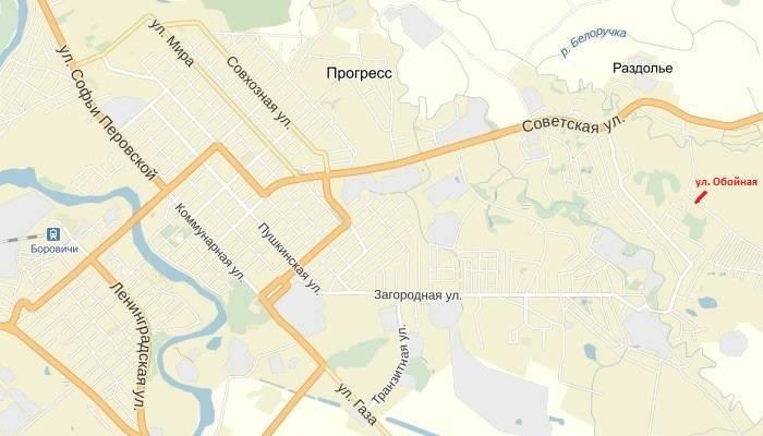 Улица Обойная в Боровичах