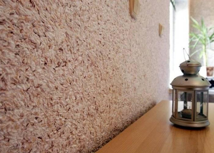 Вот так выглядят жидкие обои на стене