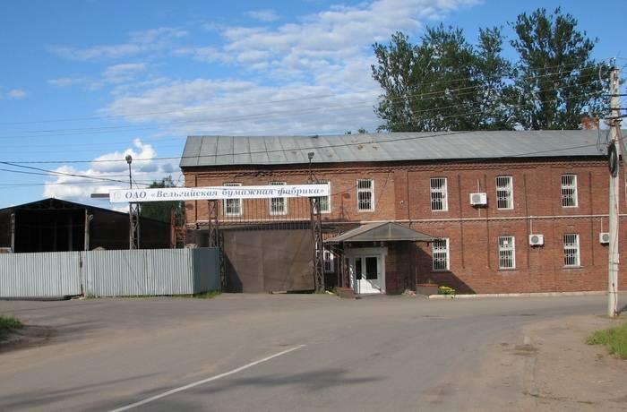 Вельгийская бумажная фабрика