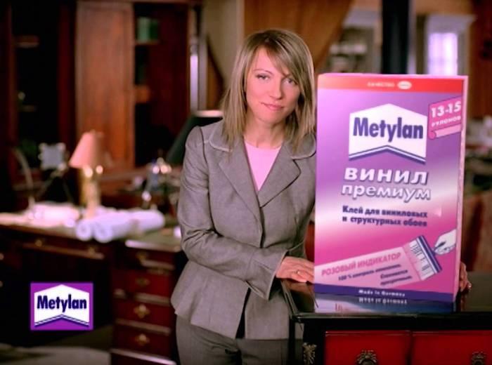 Реклама обойного клея Метилан