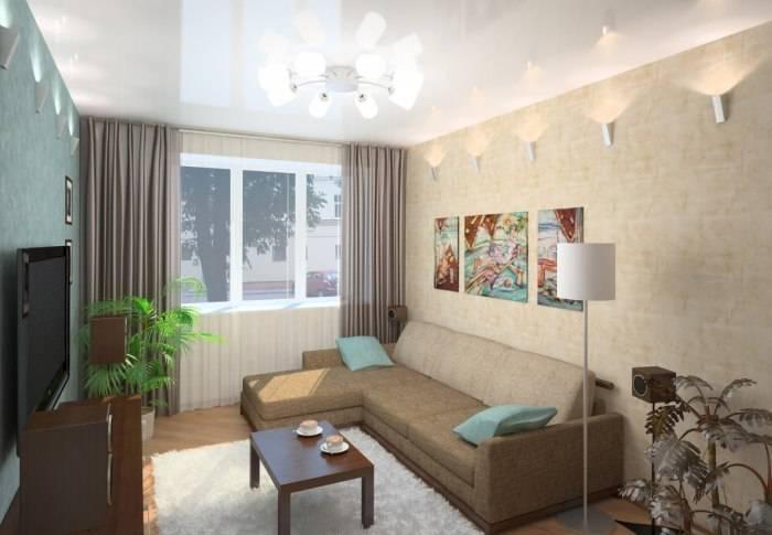 Небольшая гостиная поклеена обоями двух цветов