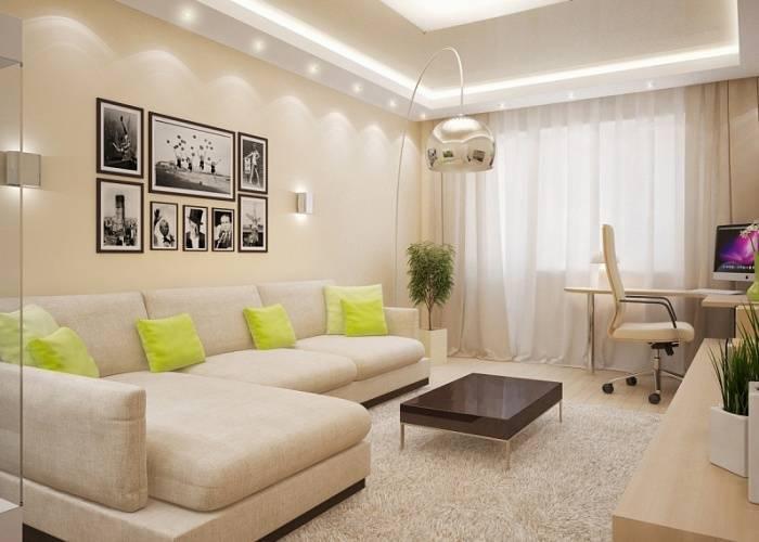 Легкий интерьер небольшой отечественной гостиной