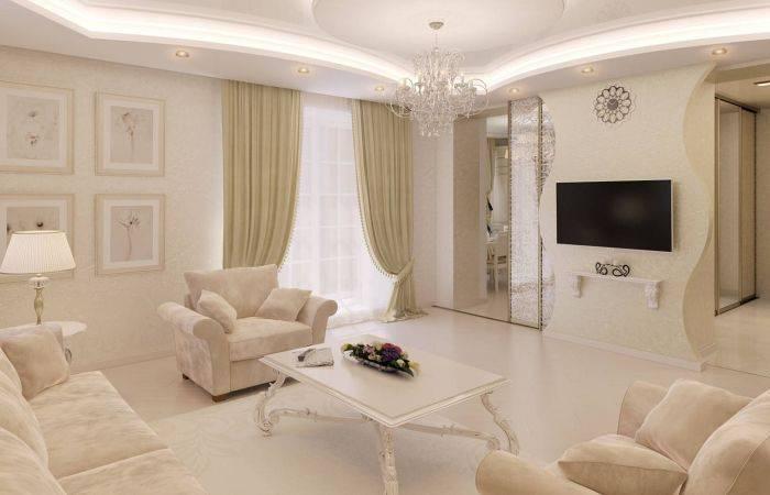 Гостиная комната в светлых красках