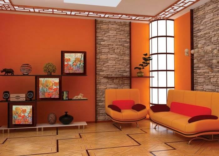 Оранжевые обои