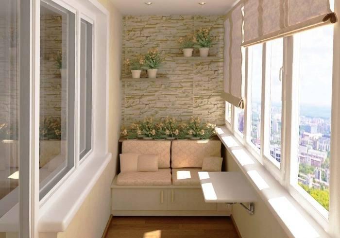 Простой отечественный балкон