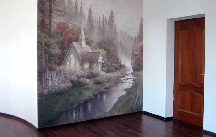Живописные фотообои на стене